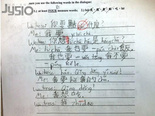 美国本科生中文周记选 手写繁体字 组图 慢慢欣赏 江阴论坛 江阴房产