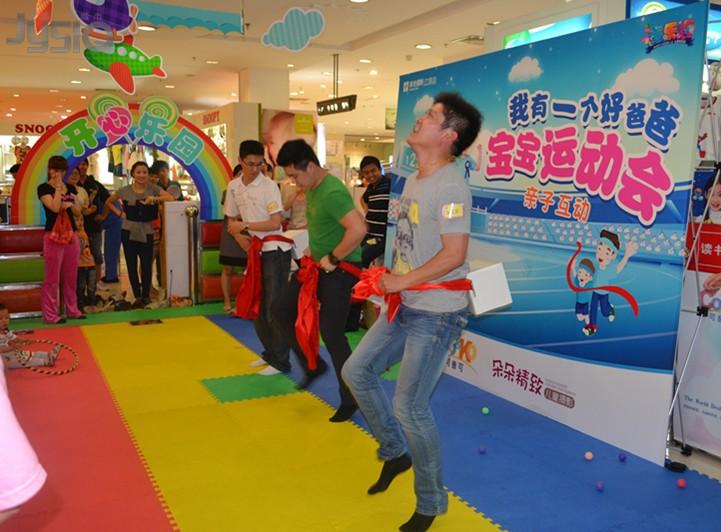 欢迎歌,拍手—跺脚丫二,趣味家庭运动会-----赛跑&早教中心父亲节活动图片