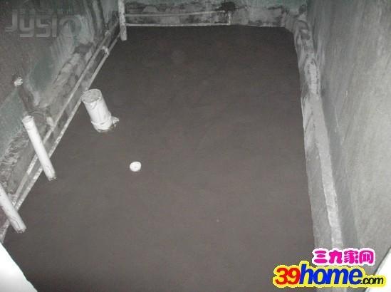 转 下沉式卫生间做二次防水图解图片