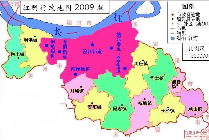 江阴市行政区域划分